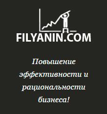 Сайт Сергея Филянина